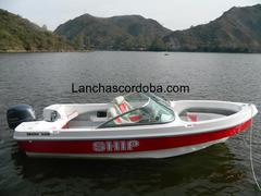 TRACKER SHIP 520 OPEN CON MOTOR YAMAHA 50HP 4T.